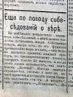 varakin_1910_0825.jpg